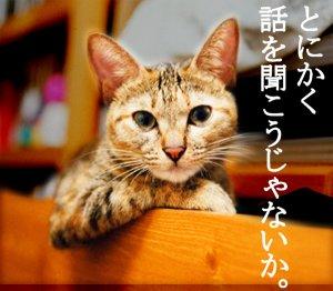 ウェルカム!'07MODELちゃん!_f0056935_2122881.jpg