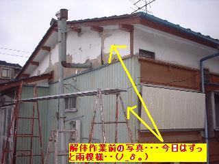 f0031037_18272555.jpg