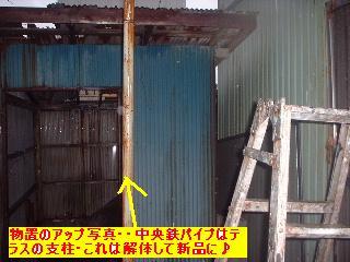 f0031037_1827596.jpg