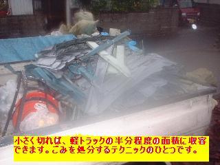 f0031037_18282320.jpg