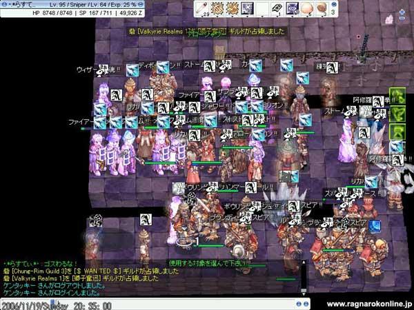 b0084339_0453861.jpg