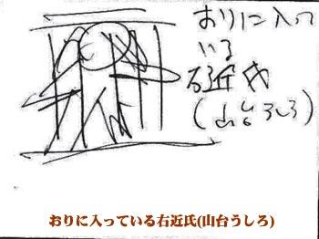 c0036744_9121221.jpg