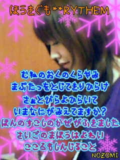 c0081853_2251086.jpg