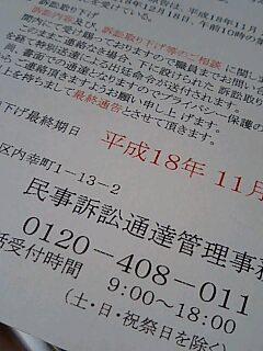 d0085160_20535135.jpg