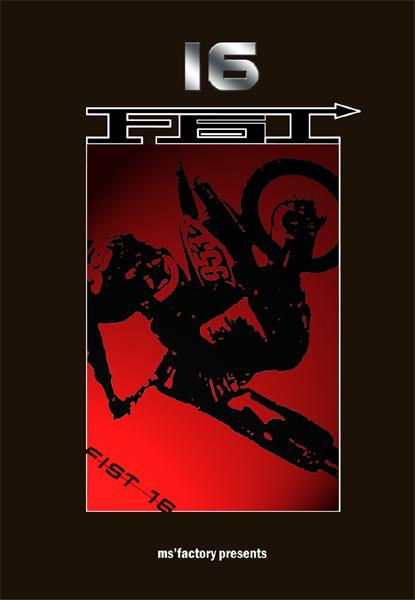 FIST16 発売!!_f0062361_18403876.jpg