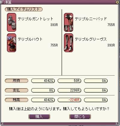 b0043865_071886.jpg