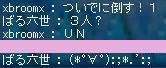 a0078870_193048.jpg
