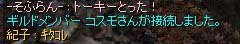 c0069371_11134896.jpg