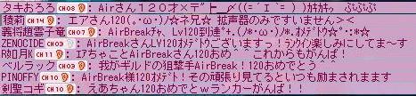 c0087774_223551.jpg