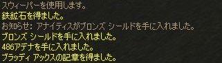 b0038576_13234173.jpg
