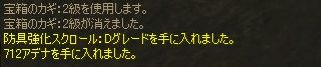b0038576_13235160.jpg