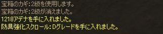b0038576_13235964.jpg