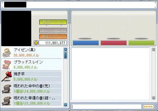 f0012283_22401864.jpg