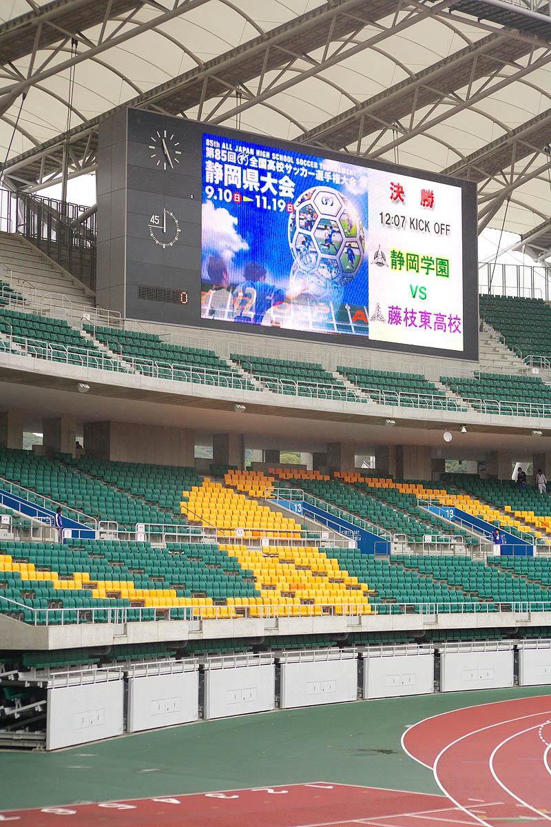 第85回 全国高校サッカー選手権大会_f0007684_20203842.jpg