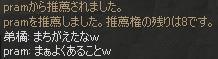 c0017886_1493539.jpg