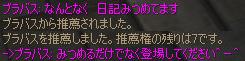 c0017886_1495658.jpg