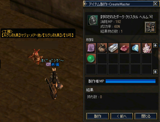 c0017886_15273688.jpg