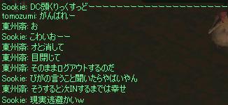 c0017886_15275782.jpg