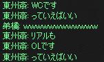 c0017886_17504549.jpg