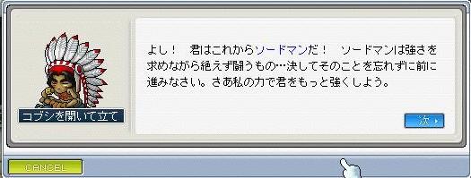 b0085193_0553581.jpg
