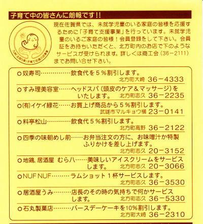 b0105996_17283735.jpg