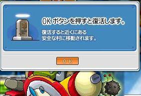 f0046896_15224060.jpg