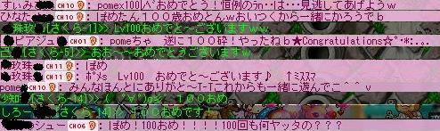 f0046896_1636796.jpg