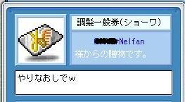 f0046896_16394066.jpg