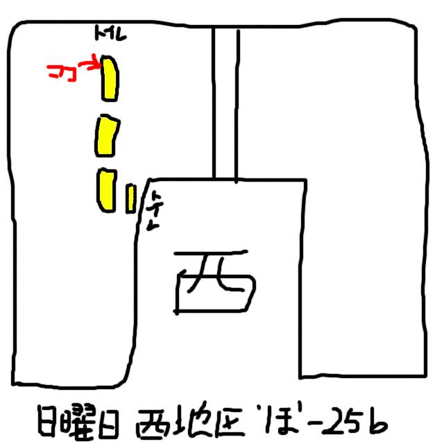 a0045298_2242382.jpg