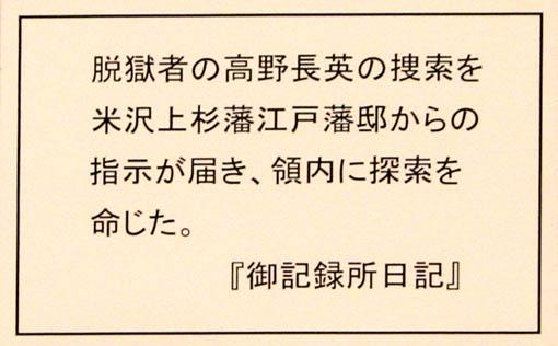 11月連休旅行06 : 最上徳内記念館3_e0054299_0515391.jpg