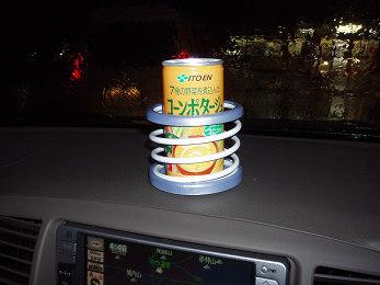 八戸せんべい汁と盛岡冷麺_b0074601_2227012.jpg