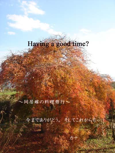 f0102004_8351058.jpg