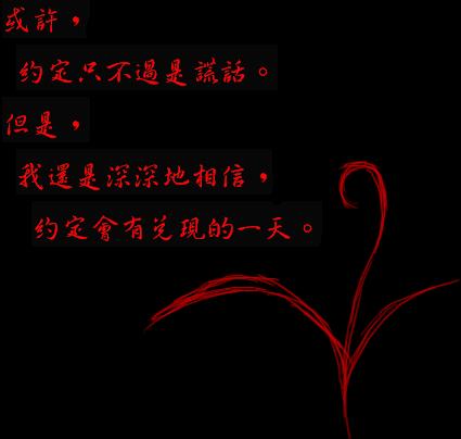 d0055425_0564990.jpg