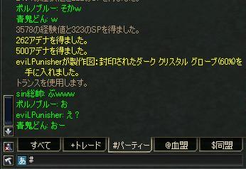 c0085326_20594826.jpg