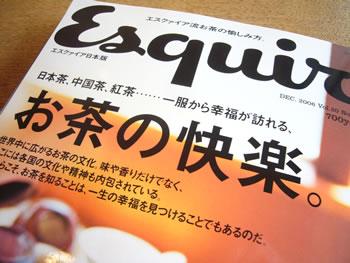 e0063335_2012541.jpg