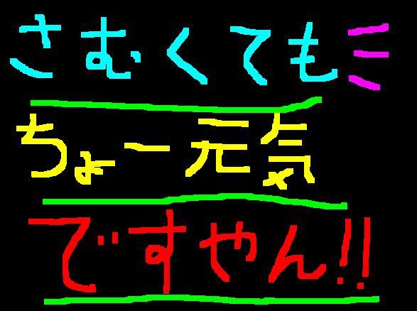 f0056935_2136354.jpg