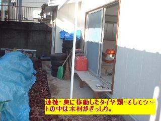 f0031037_20123279.jpg