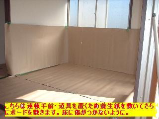 f0031037_20124190.jpg