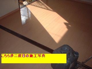f0031037_20133880.jpg