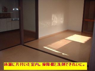 f0031037_2013781.jpg