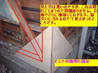 f0031037_20142875.jpg