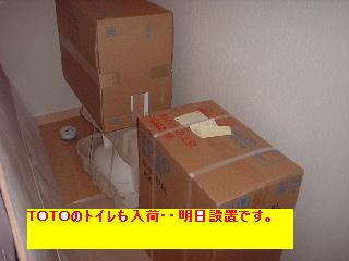 f0031037_20144582.jpg