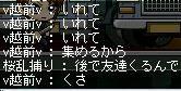d0060940_1944810.jpg