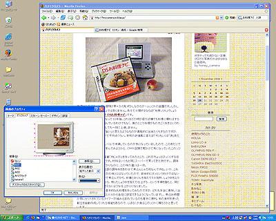 e0039640_9214166.jpg