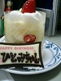 Happy B-day!!!_d0076641_193239100.jpg