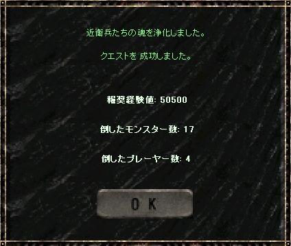 a0075647_647552.jpg