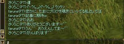 b0093650_1165445.jpg