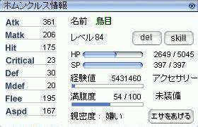 e0066552_22344048.jpg
