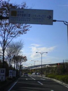 11/18  宮城・仙台グランディ21_c0098756_1403739.jpg