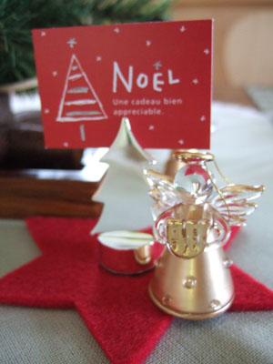 テーブルの中心だけクリスマス_f0078756_22324469.jpg